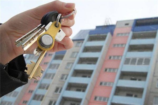 Что нужно сделать чтобы быстро продать дом заговор