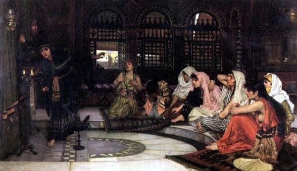 люди на ковре