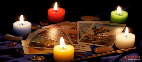 свечи и карты