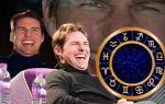 Матерный гороскоп для знаков зодиака (шуточный)