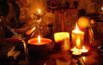 Как приворожить парня без последствий в домашних условиях — белая магия
