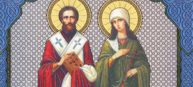 Молитва святым Киприану и Устинье
