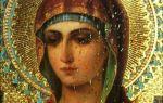 Богородица дева радуйся — текст молитвы