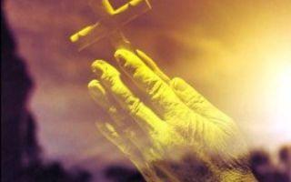 Молитва по соглашению — как правильно молиться