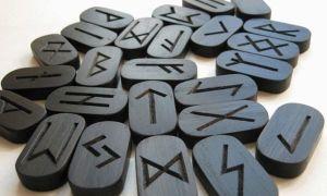 Рунические ставы и формулы — проверенные и сильные