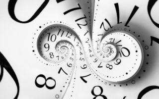 Гадание «Сотня» на цифрах от 1 до 100