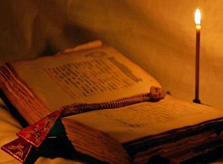 заговор на книгу и свечку