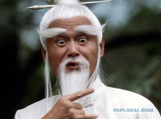 китайский мудрец