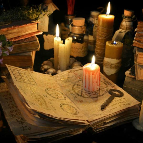 окультная книга