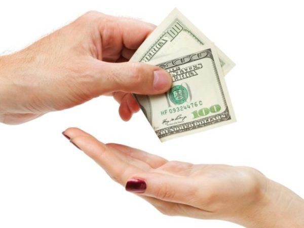 денежное вознаграждение