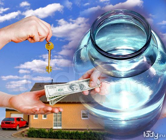 Мощный заговор на продажу дома и земли, советы от практиков