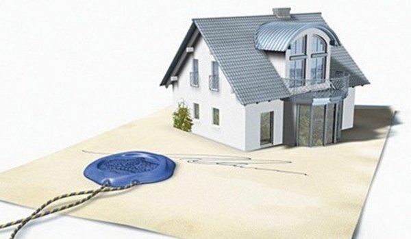 выгодно продать дом