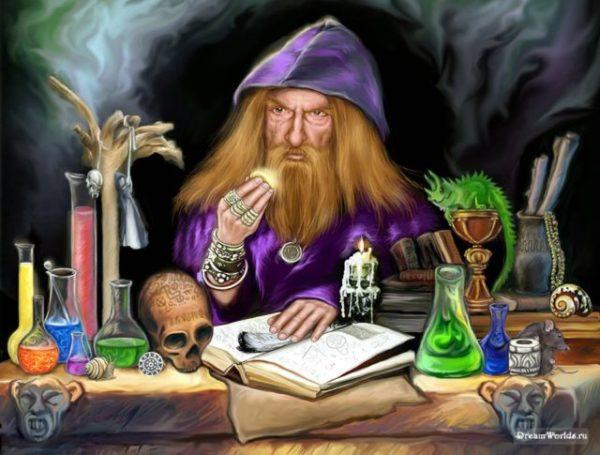маги и колдуны