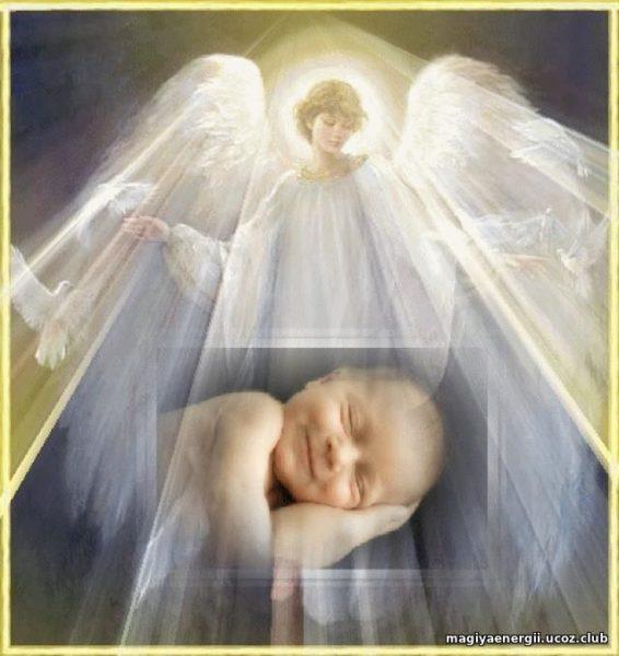 помощь Бога в рождении детей