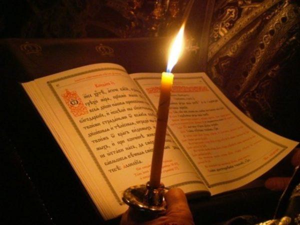 акафист и свечи