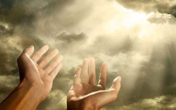 мольба Богу