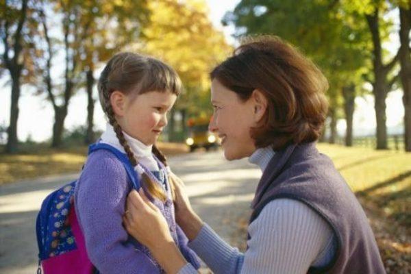 сбор ребенка в школу