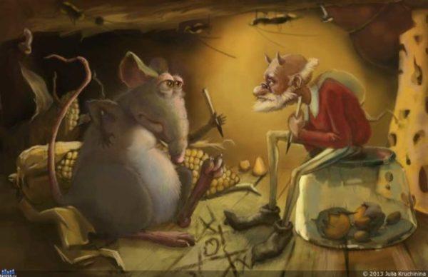 домовой и крыса