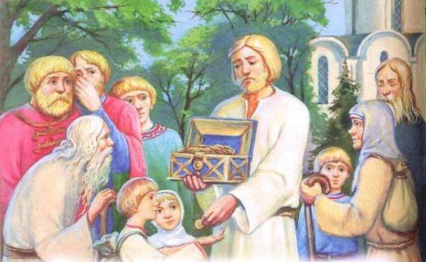 приснилось давать милостыню у церкви
